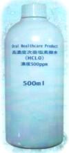 HCIO.jpg